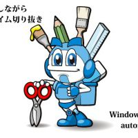 1,000枚単位の切り抜きのコストと時間に悩んでいるならAutomaをお使い下さい